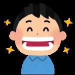 口の中と歯の働き(その1)
