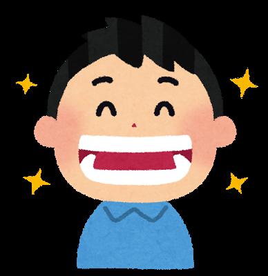 口の中と歯の働きその1 鶴ヶ島若葉駅近くで痛くない治療を
