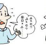 歯と言葉の関係性